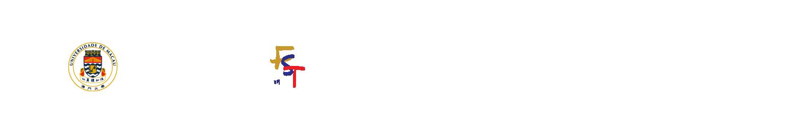 Centre for Applied Mathematics Logo
